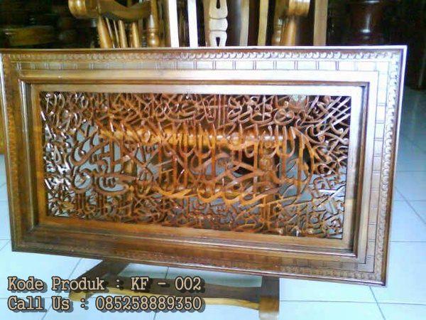 jual kaligrafi