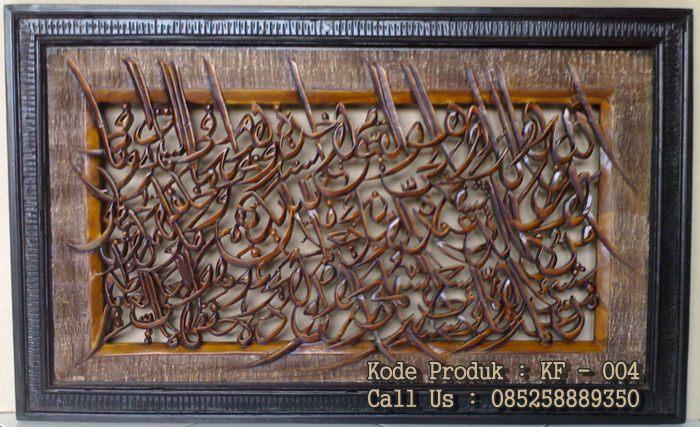 kaligrafi ukir